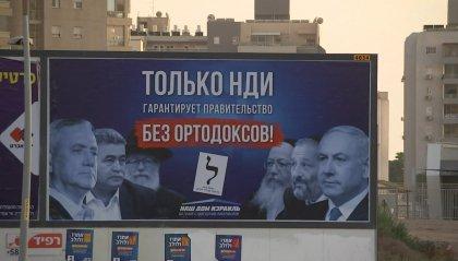 Israele: tre giorni per formare il governo o andare alle urne