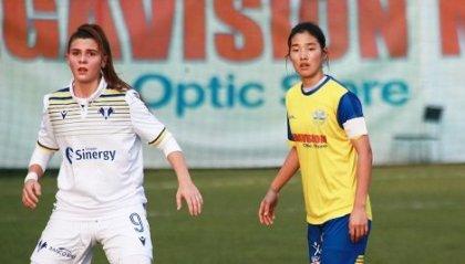 Femminile: dal Giappone il primo rinforzo della San Marino Academy