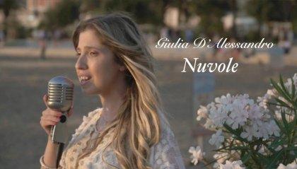 #IOSTOCONGLIARTISTI - al telefono: Giulia D'Alessandro