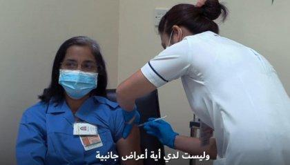 Emirati Arabi: metà della popolazione vaccinata prima di marzo